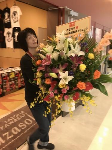 薄田奈々子