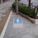 【日常】 なんて自転車に手厳しい道