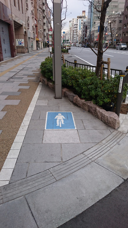 なんて自転車に手厳しい道