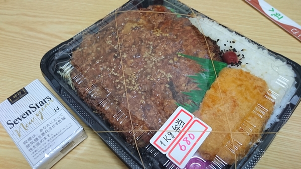 1kg弁当