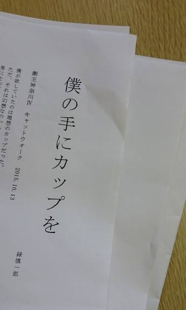 【日常】 35歳の誕生日