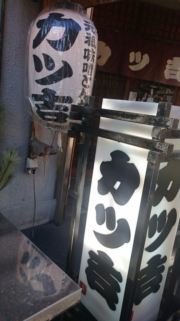 katsukichi05