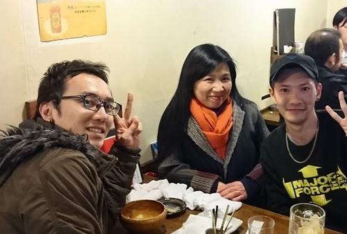 今尾昌子&中西浩&星野魁斗