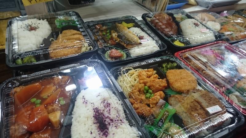 浅草の弁当屋