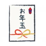 【日常】前澤氏の100万円プレゼント企画