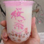 浅草にある桜っ茶sakucchaのタピオカミルクティー