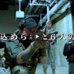 【映画】アザーズ -捕食者-