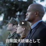 【映画】インデペンデンス・デイ2016
