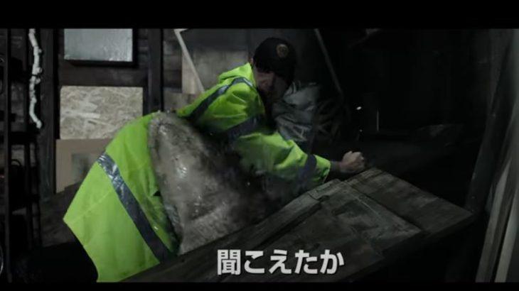 【映画】クロール -凶暴領域-