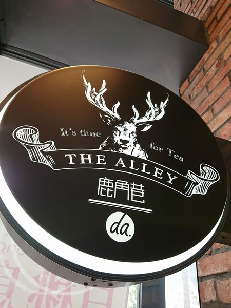 THE ALLEYソラマチ店