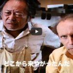 【映画】トレマーズ