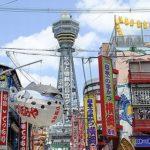 【日常】大阪都構想の否決から見えるモノ