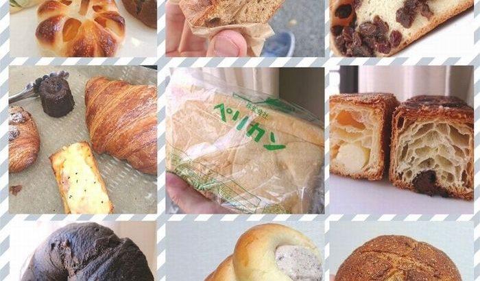【浅草グルメ】浅草のパン屋(ベーカリー)16店まとめ(2021年4月最新版)