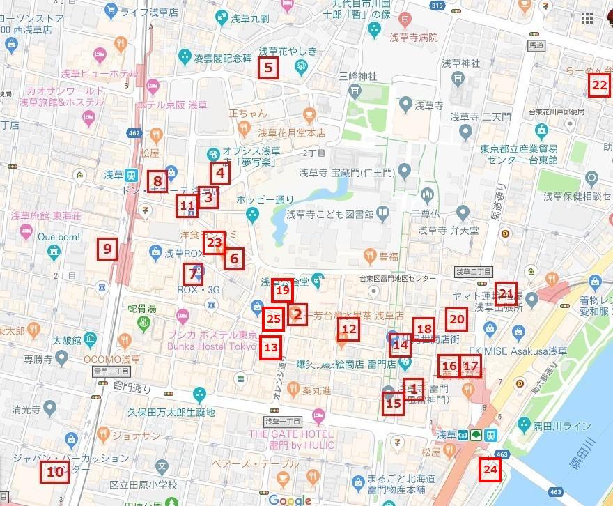 浅草タピオカミルクティーマップ25