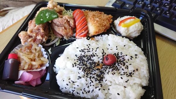 ふなちゅう歩の唐揚げ弁当500円