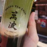【浅草グルメ】萬波(ワンポ) 浅草店