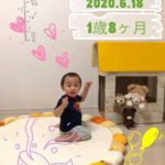 【育児】今日で1歳8ヶ月!