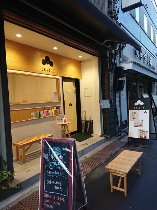 OHAGI3浅草店