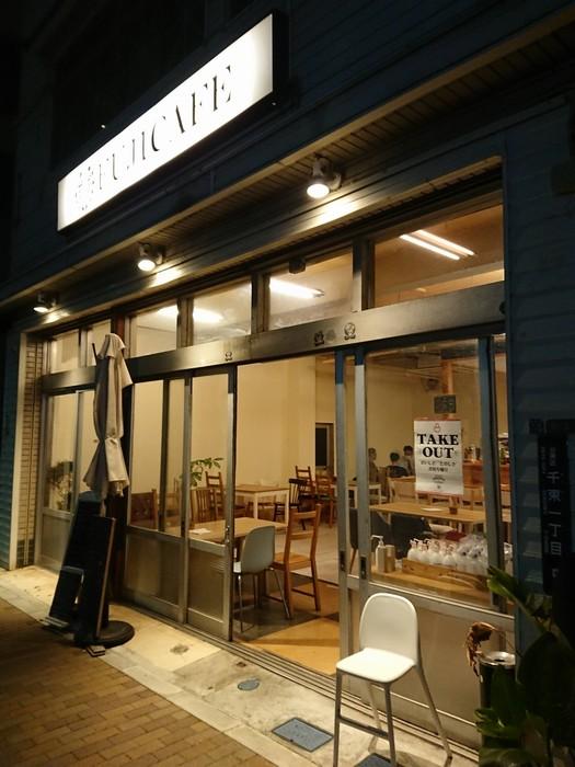 FUJI CAFE