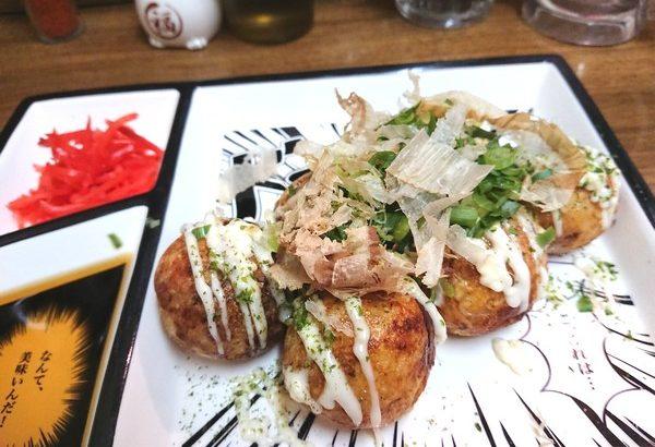 【浅草グルメ】たこ焼き居酒屋 taco.44