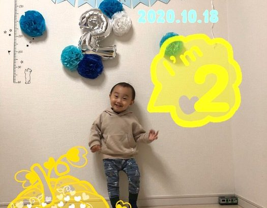 【育児】我が子も満2歳、おめでとう!