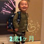 【育児】2歳1ヶ月おめでとー!