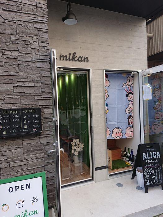 I'm mikan