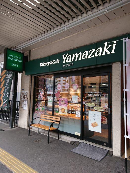 ベーカリー&カフェ ヤマザキ 田原町店