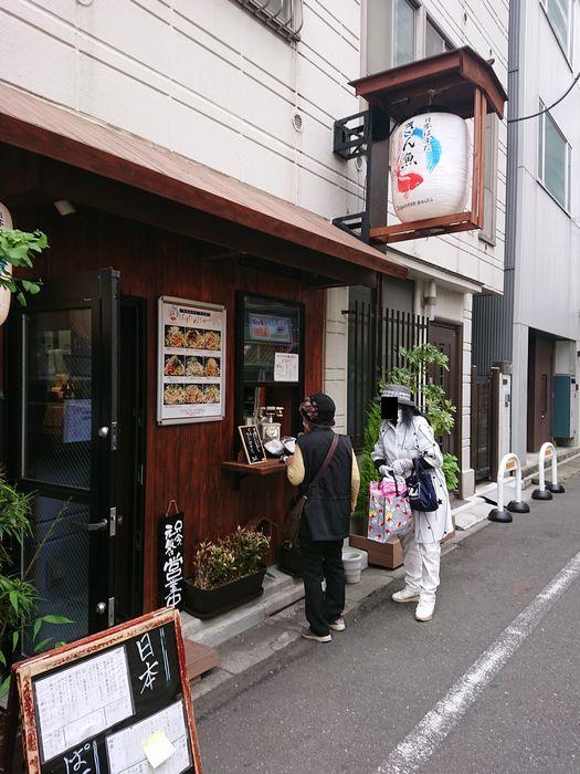 浅草のパスタきん魚