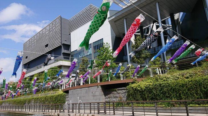 【日常】東京スカイツリータウン こいのぼりフェスティバル