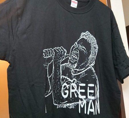 【ライフハック】UP-T(アップティー)でオリジナルTシャツを2,750円で作ってみた