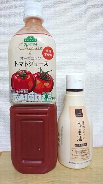 トマトジュースとえごま油のおすすめメーカー