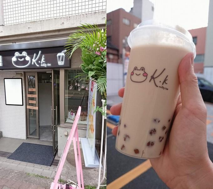K.k milk tea