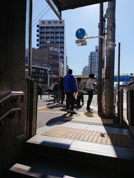 入谷駅から