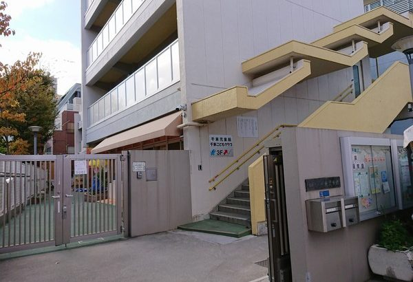 【育児】台東区で幼児が遊べる場所 千束児童館