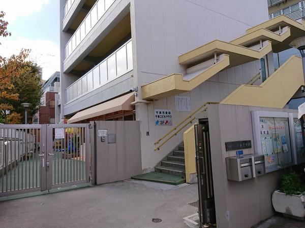 千束児童館