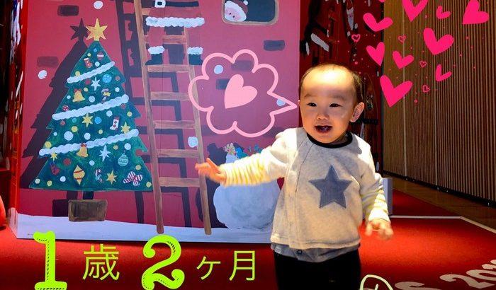 【育児】今日で1歳2ヶ月!