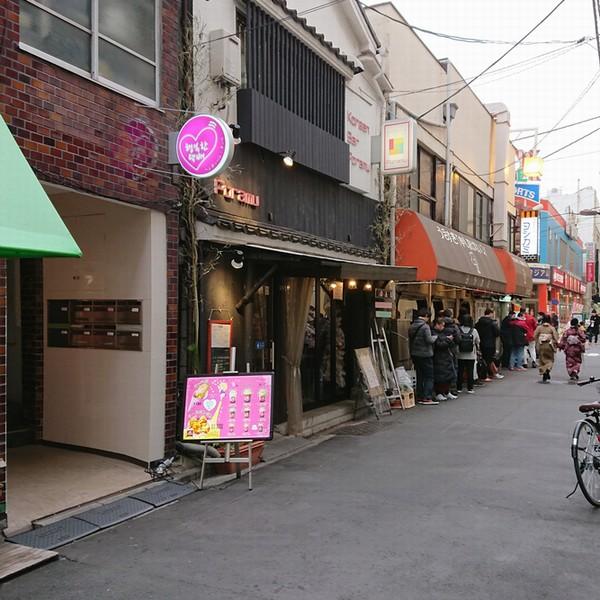 ヘンボハンテッペ浅草店