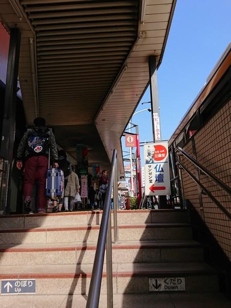 田原町駅から劇亭に向かう
