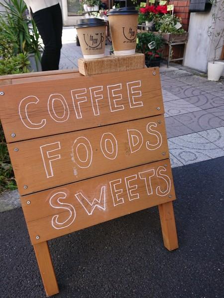 アップトゥーユーコーヒー