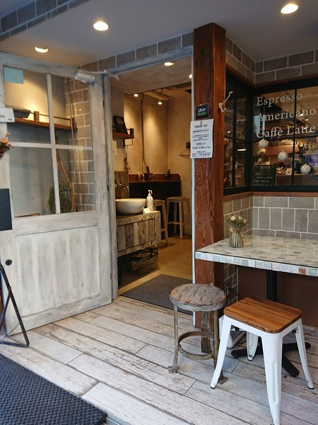 february-cafe