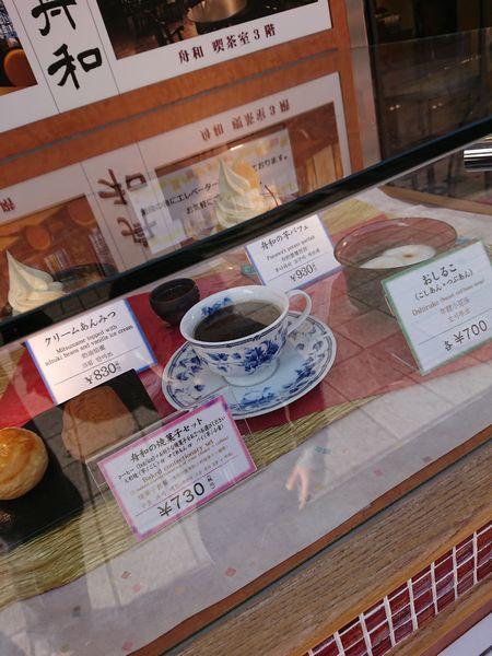 舟和のカフェ