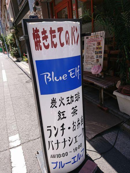 浅草のパンのお店