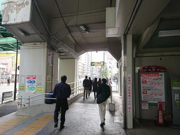 三河島駅から日暮里d倉庫へのアクセス