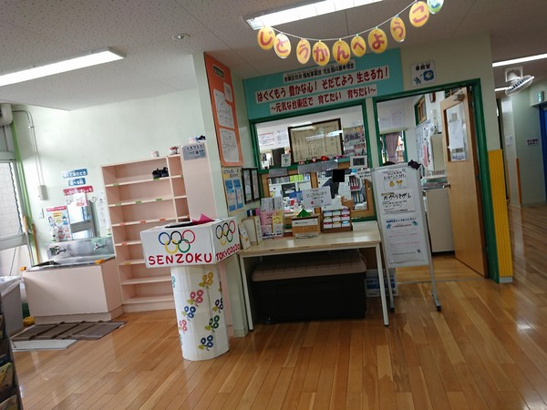 千束児童館の入り口