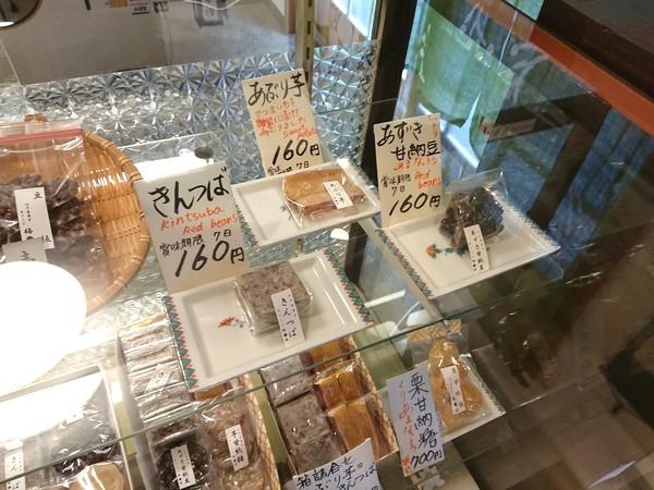 浅草老舗の和菓子屋さん