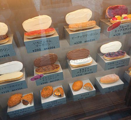 パンの田島のコッペパン