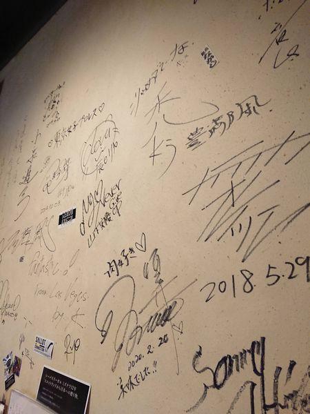 たん鬼の壁のサイン