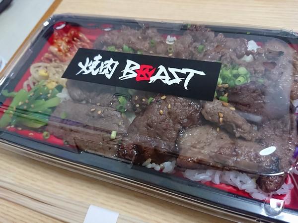 焼肉BEAST弁当
