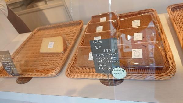 シフォンケーキのラインナップ